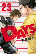 DAYS 23 (講談社コミックスマガジン)