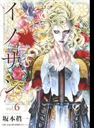 イノサンRouge vol.6 出典:安達正勝『死刑執行人サンソン』 (ヤングジャンプコミックスGJ)