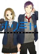 ホリミヤ 11 HORI SAN TO MIYAMURA KUN (G FANTASY COMICS)(Gファンタジーコミックス)