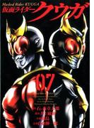 仮面ライダークウガ 07 (HCヒーローズコミックス)