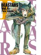BEASTARS 4(少年チャンピオン・コミックス)