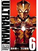 【6-10セット】ULTRAMAN(ヒーローズコミックス)