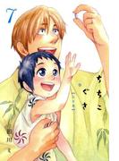 ちちこぐさ(7)(BLADE COMICS(ブレイドコミックス))