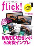 flick! 2017年8月号