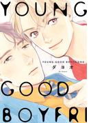 YOUNG GOOD BOYFRIEND(onBLUE comics)