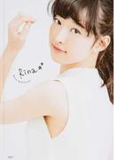 Rina☆☆ RINA MATSUNO