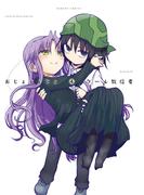 おじょじょじょ(4)(バンブーコミックス 4コマセレクション)