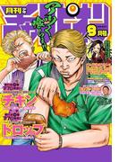 月刊少年チャンピオン 2017年8月号
