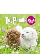2018年大判カレンダー トイ・プードル