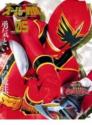 スーパー戦隊 Official Mook 21世紀 vol.5 魔法戦隊マジレンジャー(講談社シリーズMOOK)