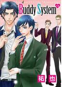 【全1-2セット】花丸漫画 Buddy System(花丸漫画)