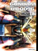 機動戦士ガンダム U.C.0096 ラスト・サン(6)(角川コミックス・エース)