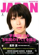 ROCKIN'ON JAPAN (ロッキング・オン・ジャパン) 2017年 09月号 [雑誌]