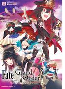 Fate/Grand Order コミックアラカルト VII(角川コミックス・エース)