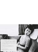 荒木経惟センチメンタルな旅1971−2017