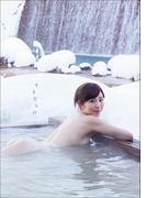 塩地美澄写真集『すきだらけ』