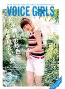 B.L.T.VOICE GIRLS 31