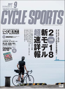 CYCLE SPORTS (サイクルスポーツ) 2017年 9月号
