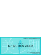 大山式 for WOMEN ZERO 美脚