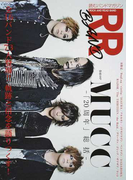 ROCK AND READ BAND 読むバンドマガジン