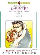 ハーレクインコミックス セット 2016年 vol.14(ハーレクインコミックス)