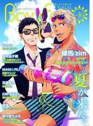 BOYS FAN vol.16(ボーイズファン)