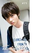 【71-75セット】週刊★小野寺晃良