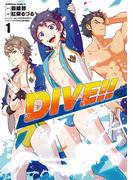 DIVE!! (1)(角川コミックス・エース)