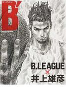 B′(ビー・ダッシュ) B.LEAGUE × 井上雄彦 (週刊朝日MOOK)