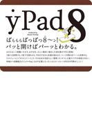 yPad8