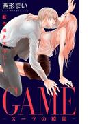 Love Jossie GAME~スーツの隙間~ story16(Love Jossie)