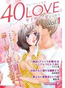 40LOVE。年下男子に変えられて vol.1(mobaman-F)