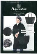 Aquascutum LONDONトレンチバッグBOOK BLACK