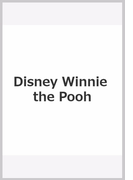 Disney Winnie the Pooh SpecialBook limited edition バッグ付