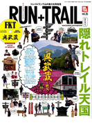 RUN+TRAIL 2017年 09月号 [雑誌]
