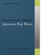 commmons: schola vol.16 Ryuichi Sakamoto Selections:Japanese Pop Music 日本の歌謡曲・ポップス