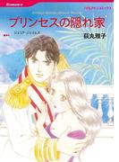 ハーレクインコミックス セット 2016年 vol.34(ハーレクインコミックス)