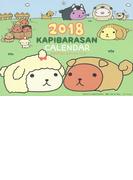 2018 カピバラさん 卓上カレンダー
