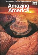 【アウトレットブック】アメージング・アメリカ-神秘の絶景写真