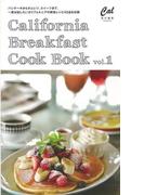 【アウトレットブック】California Breakfast Cook Book vol.1