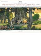 【アウトレットブック】ディズニー黄金期の幻のアート作品集 (THEY DREW AS THEY PLEASED)