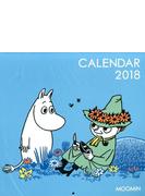 ム-ミン壁掛けカレンダ- ムーミンとスナフキン (学研カレンダー2018)