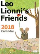 レオ・レオニ壁掛けカレンダ- (学研カレンダー2018)