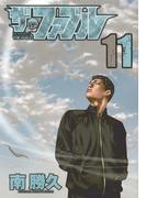 ザ・ファブル 11 (ヤングマガジン)(ヤンマガKC)