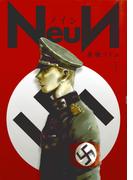 NeuN 1 (ヤングマガジン)(ヤンマガKC)