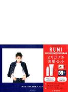 RUMI HAIR ARRANGE BOOK 1&2 オリジナル美髪セット