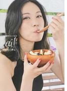 ai!みなこめし 寿美菜子フォトブック