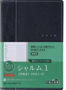 (351)シャルム1 2018年1月始まり