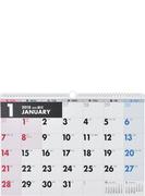 E15:エコカレンダー壁掛A3 2018年版1月始まり