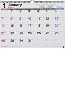 E16:エコカレンダー壁掛A3 2018年版1月始まり